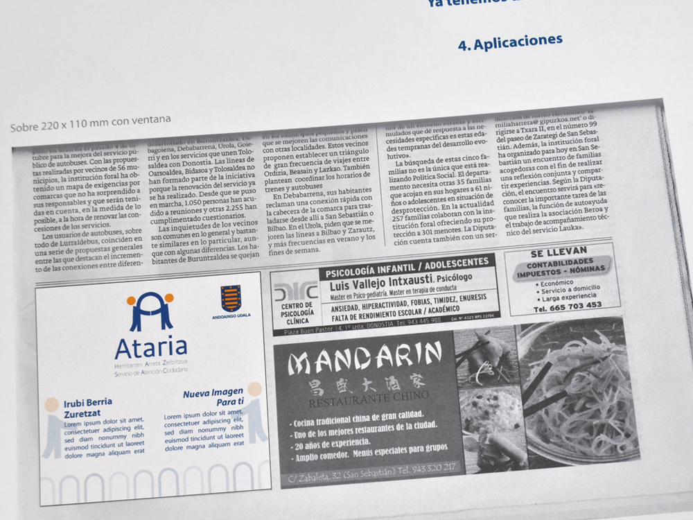 Logotipo finalista Ataria aplicaciones ejemplo 2