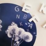 Diseño corporativo y decorativo para sala de espera